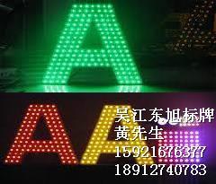 供应吴江标识标牌日用工艺品