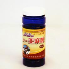 供应苏籽油a-亚麻酸胶囊批发