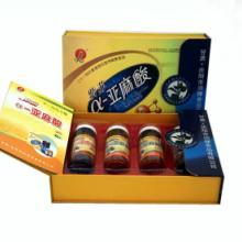 供应a-亚麻酸胶囊,a-亚麻酸胶囊价格,a-亚麻酸胶囊供货商批发