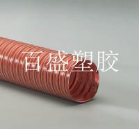 供应耐高温通风软管