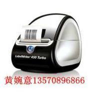 DYMO标签机LW450图片