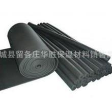 供应复合贴面橡塑保温产品批发
