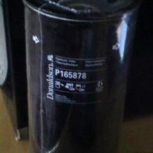 供应唐纳森液压油滤芯P165876批发