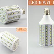 LED玉米灯5050芯片13W图片