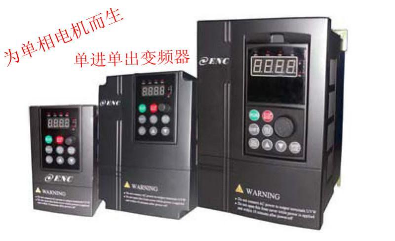 供应电力电子器件决定康沃变频器行业发