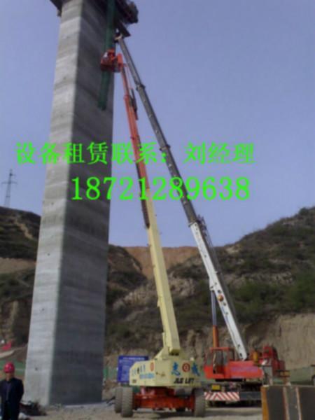 上海供应36米自行直臂式高空作业车出租