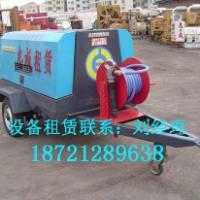 武汉有没有空压机租赁|武汉出租空压机