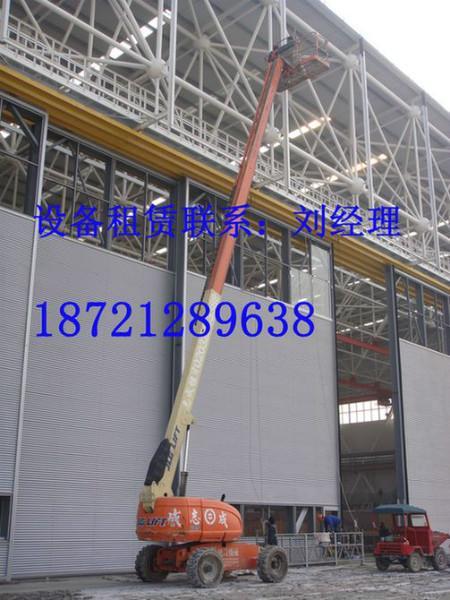 供应平台高度20米高空车出租自行直臂式