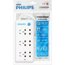 飞利浦PhilipsSOS2620B飞利浦接线插座 SPS2620B