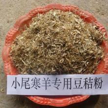 供应黄豆秸秆草料