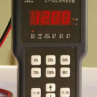 供应便携式电流信号源,4-20ma信号源