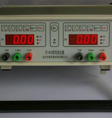ma信号发生器图片/ma信号发生器样板图 (3)
