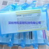 供应用于喷墨打印的爱普生Epson7908拆机墨盒价格批发7908/9908/7910/9910厂家直销