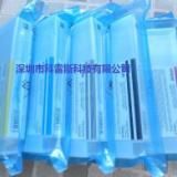 供应用于喷墨打印的爱普生Epson9910原装拆机墨盒批发