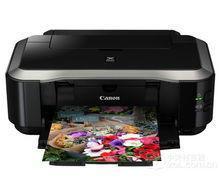 供应专业维修喷墨打印机