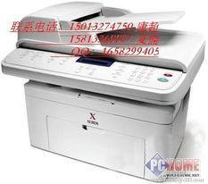 供应惠普打印机维修