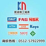 NK26/20A轴承_FAG轴承NK26/20A图片