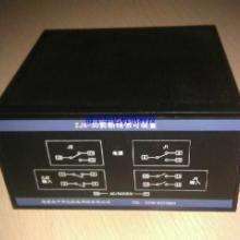 供应ZJX-3D剪断销信号装置