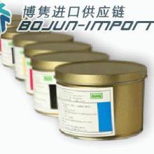供应深圳特种油墨进口代手续流程博隽