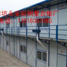 供应潍坊双层板房 双层框架活动房供货商选潍坊永安钢构