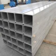 供应工业铝材/高强度铝型材