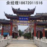 供应广州水泥牌楼,仿古建筑水泥牌楼,农村水泥牌楼,牌楼图片
