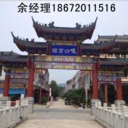西安广场牌楼图片