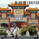 广东农村牌楼施工图片