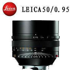 供應徕卡相機M50/0.95系列鏡頭