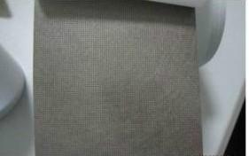 供应DSS-S706D韩国进口导电布