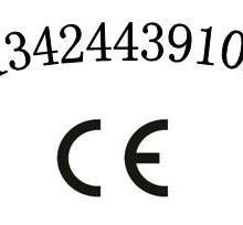 供应中山地区加急办理吸顶灯CE认证机构图片