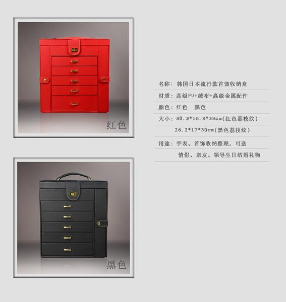 供应北京首饰盒哪款好,高贵首饰盒 ,容量大首饰盒