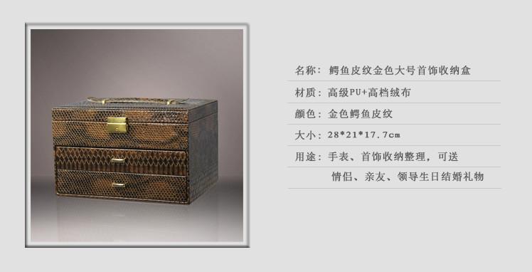 供应多拉奇工艺品专业销售首饰珠宝盒