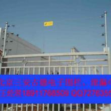 供应变电站电子围栏--北京三安古德