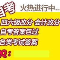 招商热土QQ群邮件代发广告精准引资
