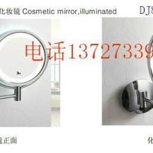 供应化妆镜