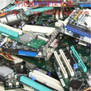 电子元器件退港报废图片
