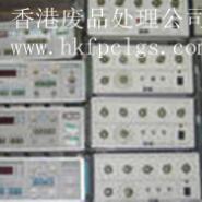 供应香港废摇控器回收/ 香港环保处理服务公司/ 香港高价回收废旧物品