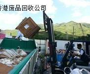 IBM公司退港货物处理图片