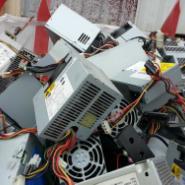 香港废旧电脑回收处理/香港二手电脑回收价格/全港旧电脑及电器回收日