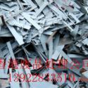 供应香港废品回收废铁及铁制品