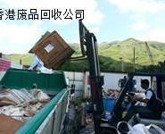 香港废品处理液晶玻璃废玻璃图片