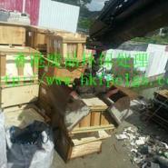 香港回收处理废金属图片