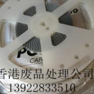 香港回收贴片电容图片