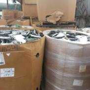 供应电脑硬盘退港环保销毁处理/废电子电器回收/香港环保销毁处理回收公