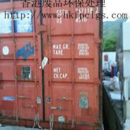 高价回收退港电子料图片