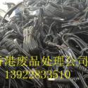 香港回收退港废电源线图片