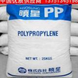 供应管材级PP丙料R200P