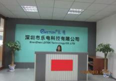 深圳市乐电科技有限公司简介
