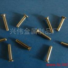 供应PCB铆钉|电子铆钉|空心钉、黄铜铆钉|鸡眼批发
